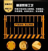 株洲厂家直销/工地临边安全防护栏/施工隔离护栏/建筑基坑护栏图片