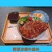 Kitty猫酸菜鱼米饭加盟详情图片