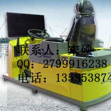 徐州硕博叉车模拟机