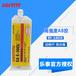 粘玻璃光纤陶瓷胶耐高温透明AB胶乐泰E-30CL