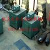 重庆机制炭化炉-炭化炉厂家-炭化炉价格图片