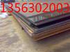 NM耐磨钢板NM400NM450钢板