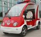 玛西尔电动消防车(DVXF-1)2座无水箱消防车
