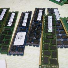 北京朝阳区专业服务器内存条回收台式机内存条高价回收
