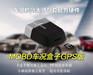 香港哪家油耗儀節油器配套排放數據采集器性價比最高商用車OBD