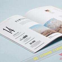深圳龙岗龙华宣传册印刷图片