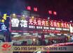 深圳包安新安门头,灯箱,广告牌制作