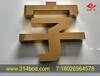 深圳南山区水晶字,亚克力烤漆字,不锈钢港式精工电镀字