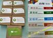 深圳南山区海岸城广告招牌标牌,标识广告字制作
