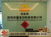 深圳罗湖区店铺招牌,Logo广告字制作