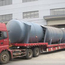 专业定制30立方氯酸储罐钢衬塑储罐