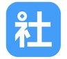 代买广州各区社保找泽才市场冰点价收费办理个税申报就业登记图片
