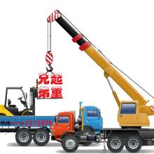 新会/鹤山专业搬厂,设备搬迁,起重吊装,大小吊车叉车出租!