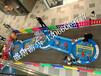 山东盛唐游乐水乐堡室内玩水设备淘气堡项目水动力儿童游乐设备水世界