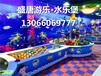 山东盛唐游乐水乐堡水动力游乐设备儿童游乐设备科学水世界