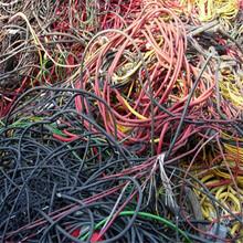 銅川廢舊電纜回收一噸價格圖片