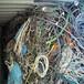 白山二手電纜回收公司