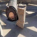 双鸭山报废电缆回收-废旧铜电缆回收量大价格高图片3