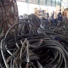 電線電纜回收回收站朝陽一噸價格圖片