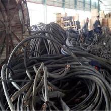 沈陽報廢電纜回收今日報價圖片