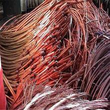 ??趶U銅回收-廢舊電纜回收量大價格高