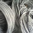 葫芦岛(近期)电缆回收今日报价/邢台废旧电缆回收(流程)图片