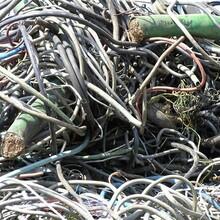 秦皇島報廢電纜回收量大價格高圖片