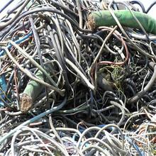 廢舊電纜回收回收站晉城每米價格圖片