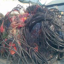 德陽回收廢電纜報價圖片