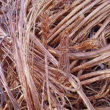 漯河饋線回收-銅電纜回收量大價格高