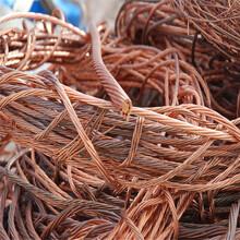 三門峽回收廢電纜-兩芯電纜回收報價圖片