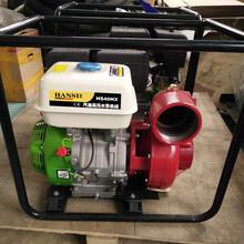 翰丝4寸汽油高压抽水浇地灌溉泵