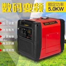 翰丝SF6500小型汽油数码变频发电机5KW