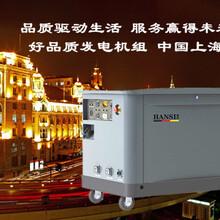 翰丝12000W静音汽油发电机轻便型