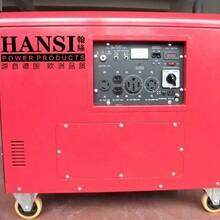 翰丝5KW小型静音汽油发电机