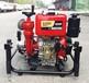 自吸供水3寸消防高压柴油水泵手抬式