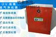 宇之洁汽车喷漆房废气处理设备厂家供应