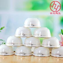 品牌活动宣传礼品陶瓷餐具碗盘碟定做批发厂家