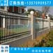 熱鍍鋅工地鐵藝護欄海南小區護欄廠家園林景區柵欄