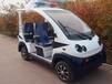 金恒2.8电动环保巡逻车