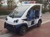 金恒2.8电动豪华巡逻车