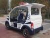 金恒JH-X4电动巡逻车2.8m、4座巡逻车