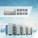 美的多聯機工程中央空調安裝122匹MDV-3430W/D2SN1美的空調價格