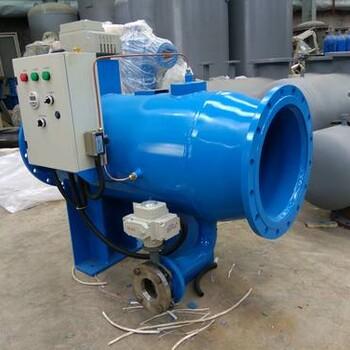 博谊采暖系统全自动除污器DN200PN16