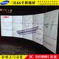 博慈3.5mm46寸超窄边液晶拼接屏智能化升级