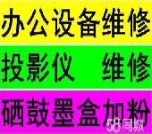 北京朝阳复印机租赁黑白彩色高速打印机出租
