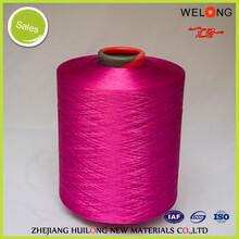 300d有色有光涤纶丝生产厂家