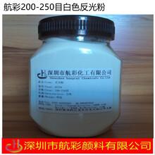 越南反光粉1.93高折射率反光粉油墨涂料圖片