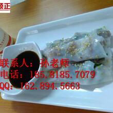 广东肠粉怎么做特色名小吃培训早餐早点培训图片