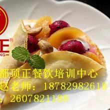 咸水角技术培训汉族名点咸水角做法大全早餐早点培训特色小吃图片